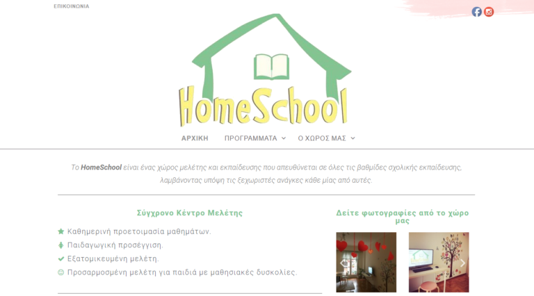 homeschool-site